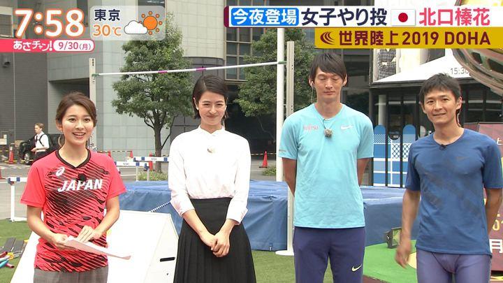 2019年09月30日山本里菜の画像10枚目