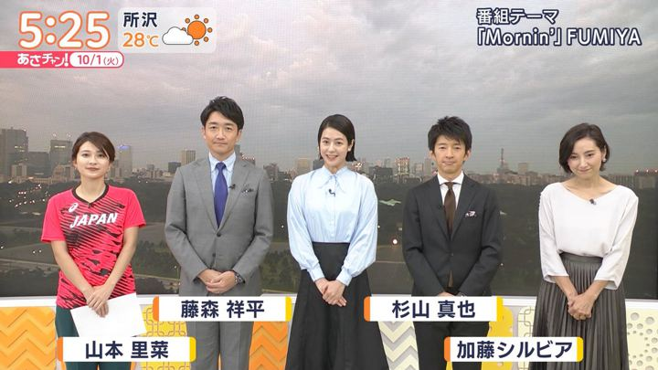 2019年10月01日山本里菜の画像01枚目