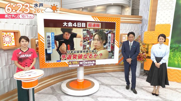 2019年10月01日山本里菜の画像03枚目