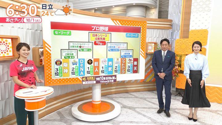 2019年10月01日山本里菜の画像04枚目