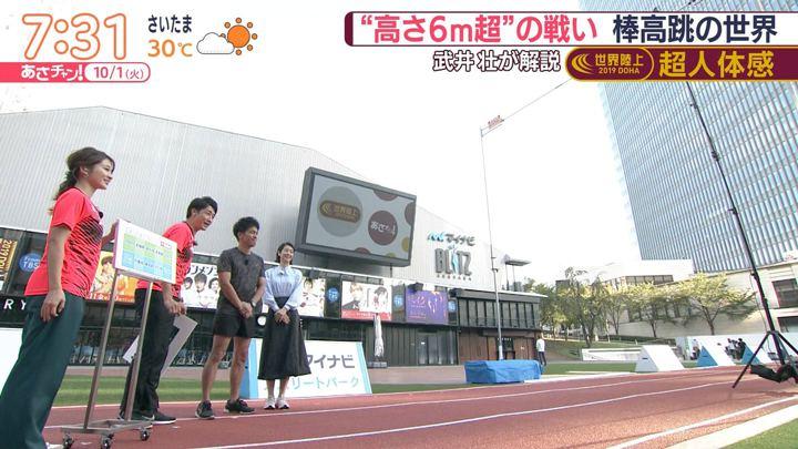 2019年10月01日山本里菜の画像05枚目