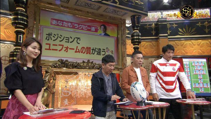 2019年10月06日山本里菜の画像02枚目