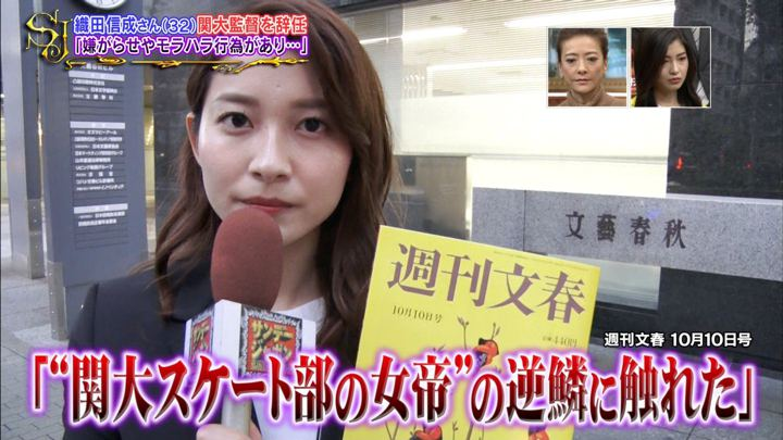 2019年10月06日山本里菜の画像07枚目