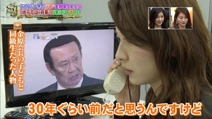 2019年10月06日山本里菜の画像11枚目
