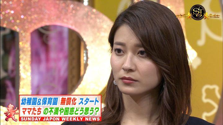 2019年10月06日山本里菜の画像15枚目