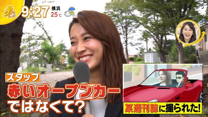 2019年10月07日山本里菜の画像27枚目