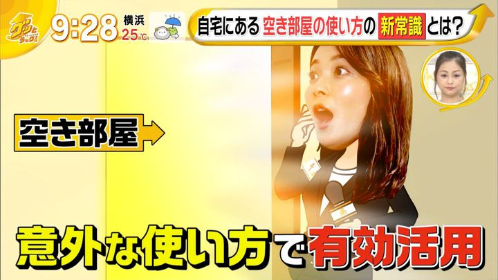 2019年10月07日山本里菜の画像32枚目