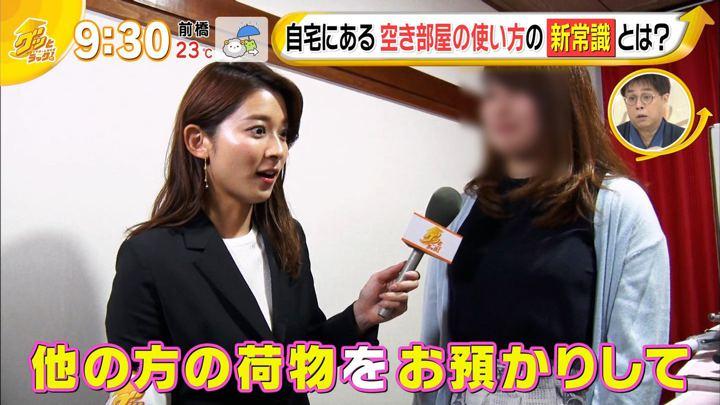 2019年10月07日山本里菜の画像35枚目
