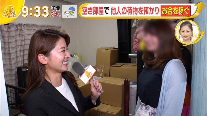 2019年10月07日山本里菜の画像36枚目