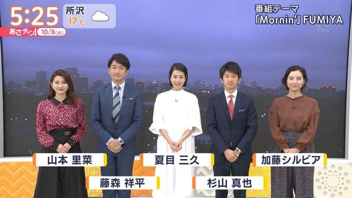 2019年10月08日山本里菜の画像01枚目