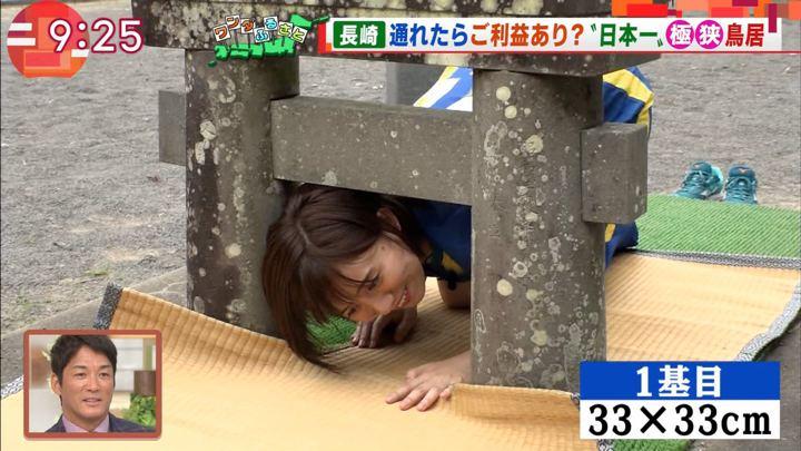 2019年09月13日山本雪乃の画像09枚目