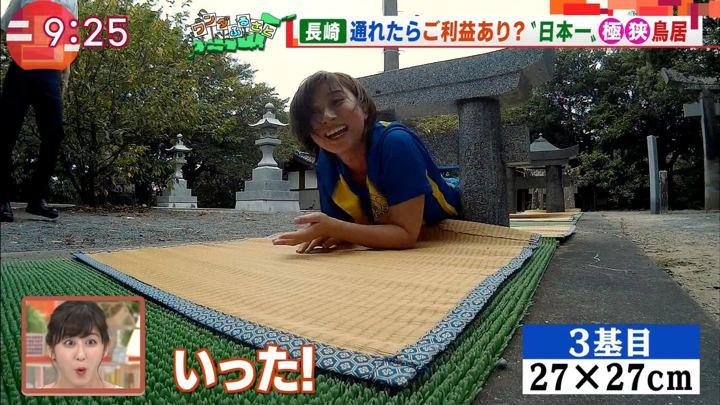2019年09月13日山本雪乃の画像16枚目