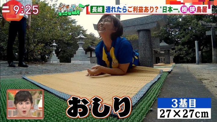 2019年09月13日山本雪乃の画像17枚目