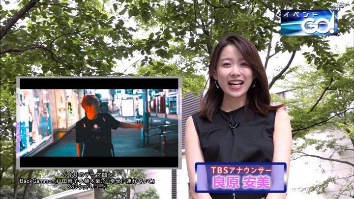 2019年09月11日良原安美の画像01枚目