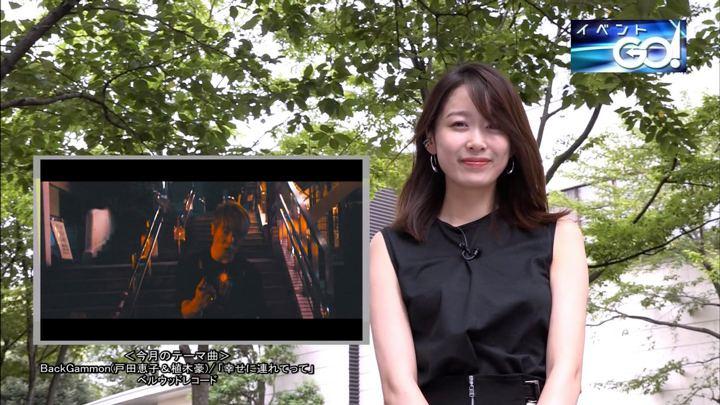 2019年09月11日良原安美の画像02枚目