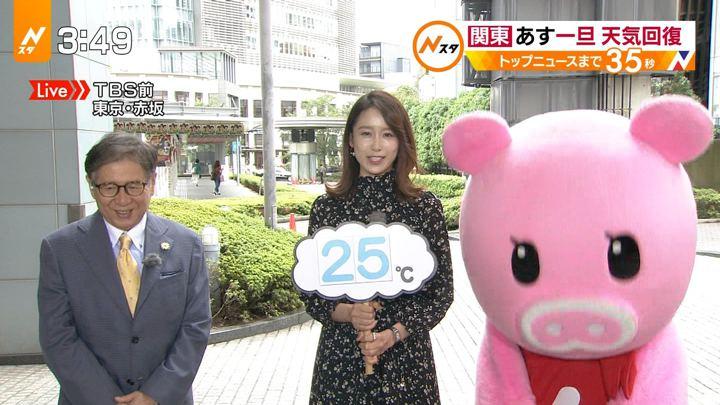 2019年09月16日良原安美の画像01枚目