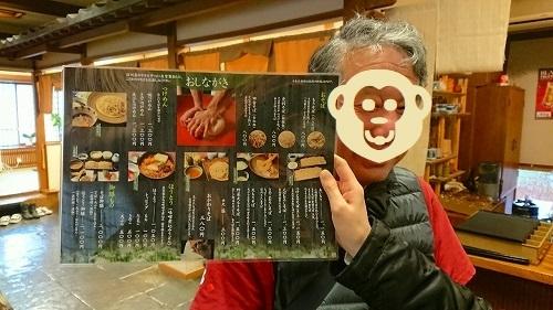 s-20191123-24_軽井沢の旅_191129_0329