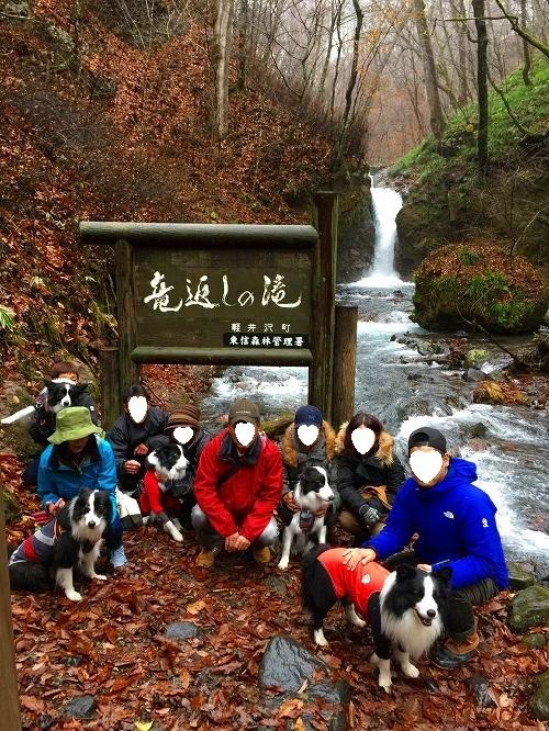 s-201911軽井沢旅行なつおーすたん_191201_0048