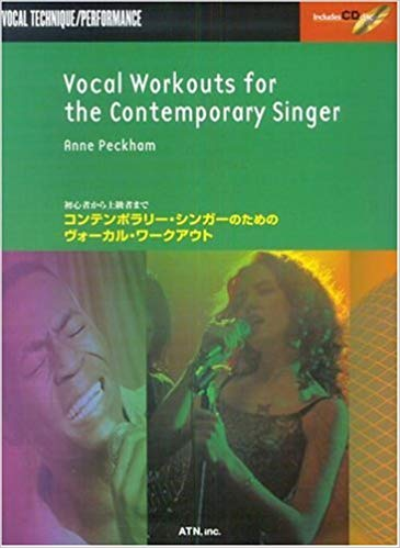 ContemporarySinger no tameno Vocal Workout