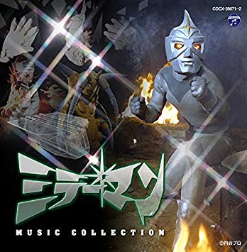 Mirrorman music collection