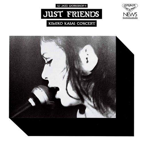 KasaiKimiko_Just Friends