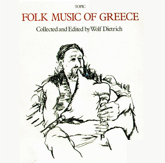 Folk music of grece