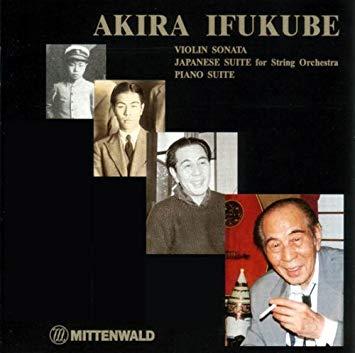 IfukubeAkira_SitunaigakuSakuhinshuu.jpg