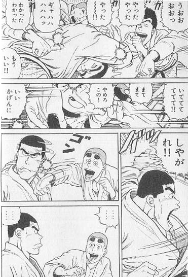 JyuuDoubuMonogatari_sample.jpg