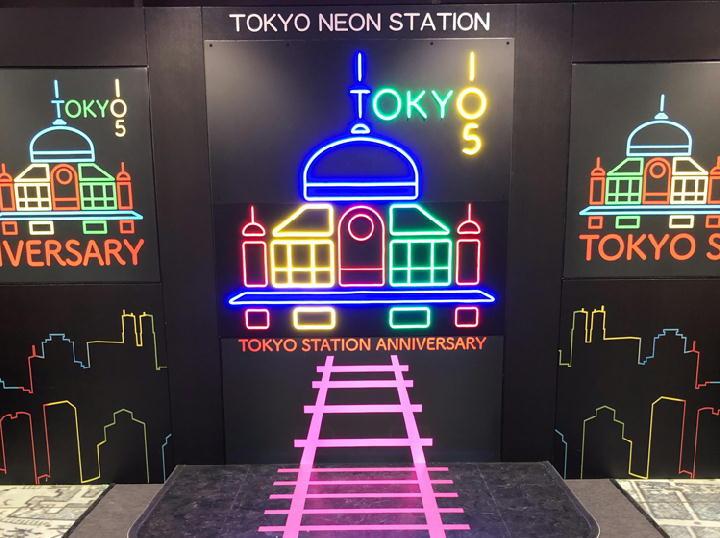 東京駅-532