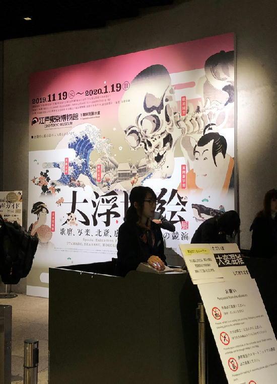 浮世絵展-562