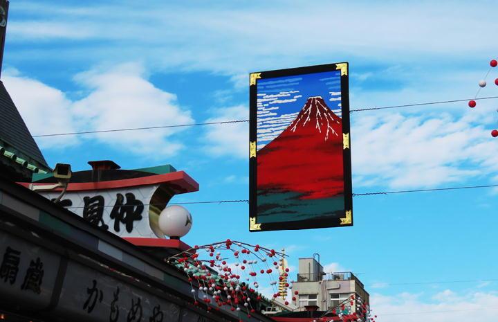 赤富士-669