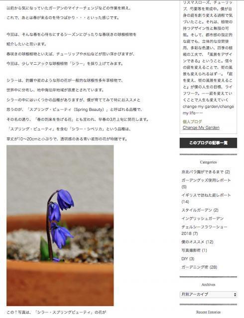 003_convert_20200121105144.jpg