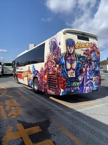 ゆうブログケロブログ軽井沢Feb (4)