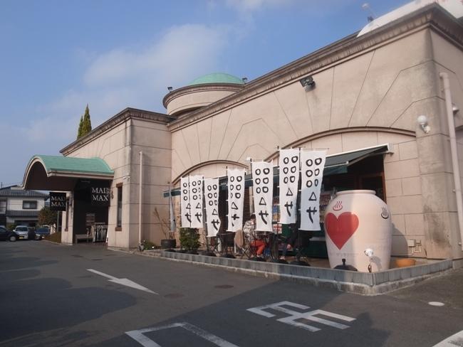 kumamoto (4)