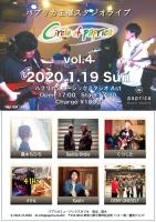 スタジオライブ200119
