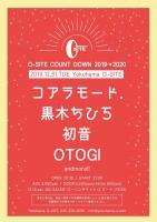 O-SITE20191231.jpg