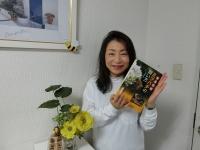 尊敬する干場英弘先生のご本♪(20200313)