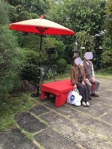 20191921傘寿祝い