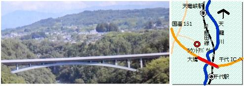 天竜峡大橋マップ