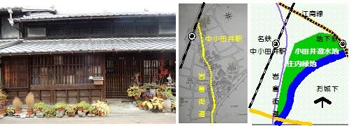 中小田井マップ