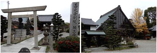 中小田井の寺G