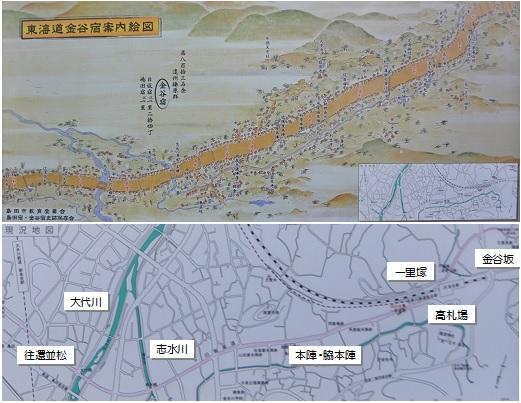 金谷宿マップ