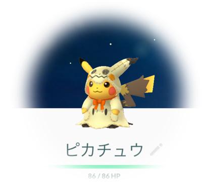 pikachu20191017.jpg