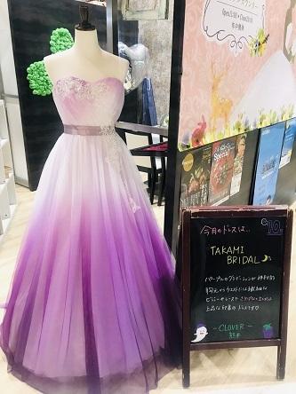 201910ドレス