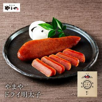 191101XV福岡コラボ明太子