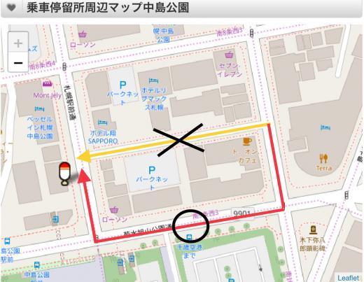 191215中島公園バス停