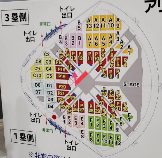 200113XV名古屋座席