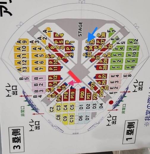 200113XV名古屋座席表