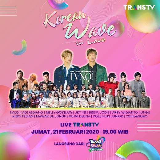 200221インドネシアK-Waveポスター