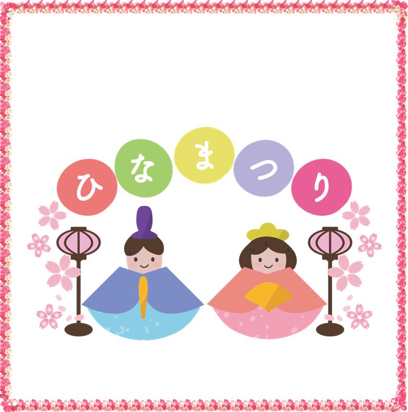 _hinamtsuri-logo-01.png